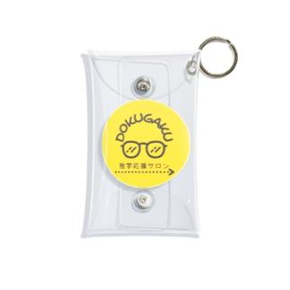 【独学応援サロン】めがねロゴ Mini Clear Multipurpose Case