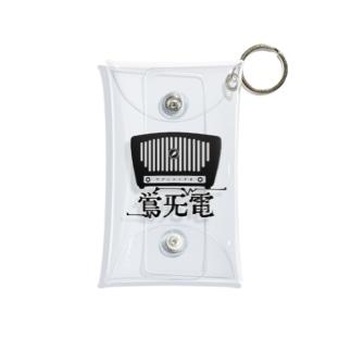 ウグイスラヂオ Mini Clear Multipurpose Case
