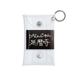 ぴえんじゃん延暦寺 Mini Clear Multipurpose Case