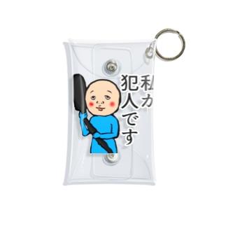 シモの毛運び Mini Clear Multipurpose Case