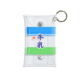 牛乳 Mini Clear Multipurpose Case