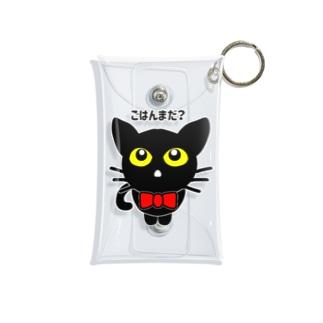 CAT(黒猫)ごはんまだ? Mini Clear Multipurpose Case
