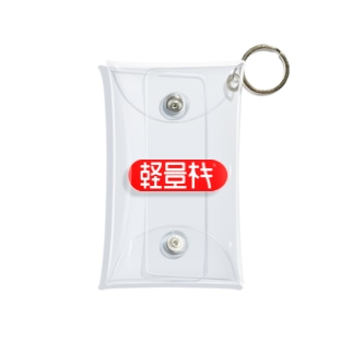 LIGHT WEIGHT MACHINE Mini Clear Multipurpose Case