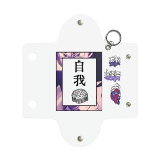 yancの自我 Mini Clear Multipurpose Case