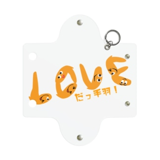 LOVEだっ手羽 Mini Clear Multipurpose Case
