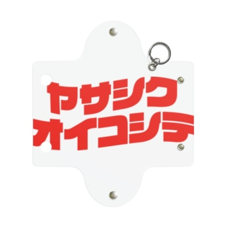 ヤサシクオイコシテ Mini Clear Multipurpose Case