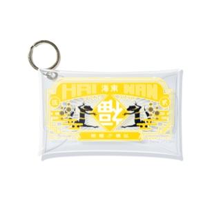 ちゃいなんハイナン - 黄色ver- Mini Clear Multipurpose Case