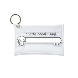 chotto nagai usagi(たれみみ) Mini Clear Multipurpose Case