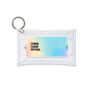 電脳チャイナパトロール Mini Clear Multipurpose Case