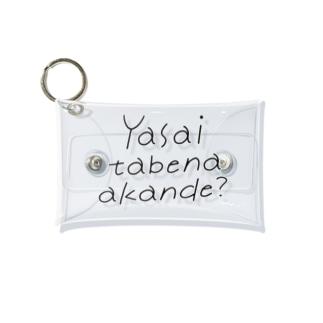 yasai tabena akande. Mini Clear Multipurpose Case