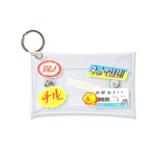 スーパーのパック① Mini Clear Multipurpose Case
