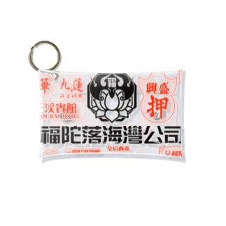 品牌霓虹灯 Mini Clear Multipurpose Case