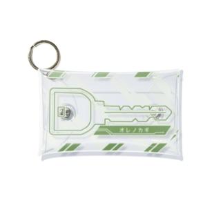 ペアキーケース「オレノカギ」 Mini Clear Multipurpose Case