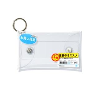 えらいスーパー Mini Clear Multipurpose Case