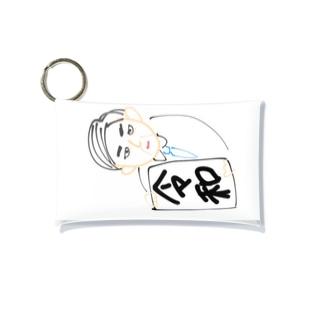令和おぢさん Mini Clear Multipurpose Case
