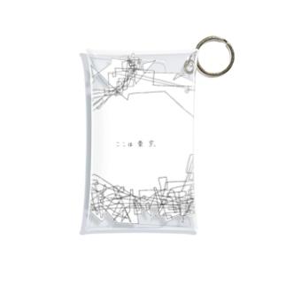 ここは東京 Mini Clear Multipurpose Case