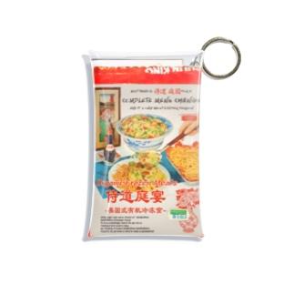 侍道庭宴レトロパッケージ Mini Clear Multipurpose Case