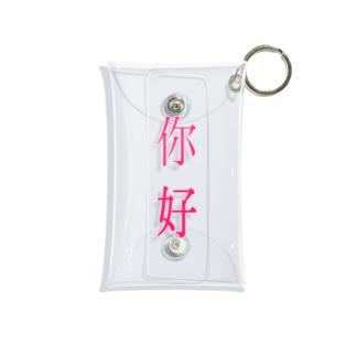 ニーハオ Mini Clear Multipurpose Case