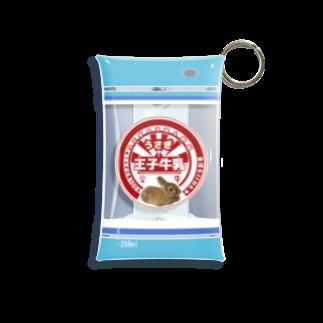 『卯のえほん』   〜えほんカフェ「うさぎの絵本」のオンラインショップ〜のうさぎ牛乳「プリンスくん」 Mini Clear Multipurpose Case