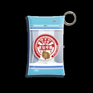 『卯のえほん』   〜えほんカフェ「うさぎの絵本」のオンラインショップ〜のうさぎ牛乳「まなちゃん」 Mini Clear Multipurpose Case