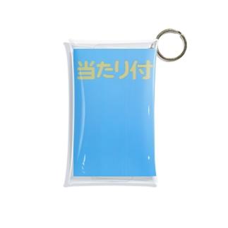 harucameraのharucamera 当たり付き Mini Clear Multipurpose Case