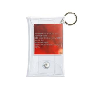 たてよみのおくすりケース Mini Clear Multipurpose Case