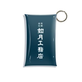 如月工務店 ロゴ入りミニマルチケース(SCP-JP) Mini Clear Multipurpose Case