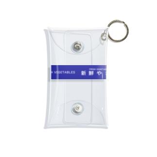 新鮮やさい(説明欄お読みください) Mini Clear Multipurpose Case