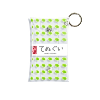 豆のまめしぼり Mini Clear Multipurpose Case