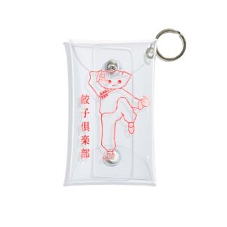 🥟🧧餃子倶楽部🧧🥟 Mini Clear Multipurpose Case