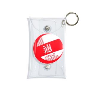 遖 -APPALE- Mini Clear Multipurpose Case