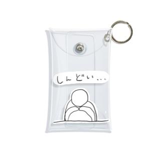 しんどい… Mini Clear Multipurpose Case