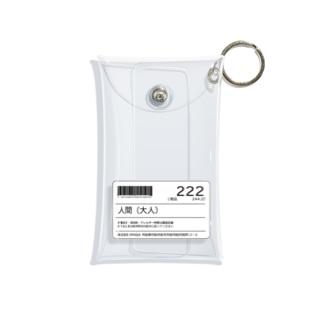人間(大人)222円 Mini Clear Multipurpose Case
