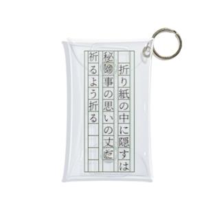 短歌ケース11 Mini Clear Multipurpose Case