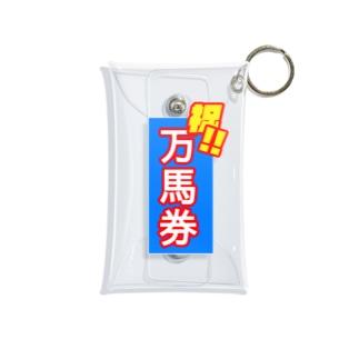 万馬券入れ Mini Clear Multipurpose Case