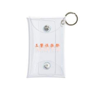 玉響倶楽部 〜浮世〜 Mini Clear Multipurpose Case