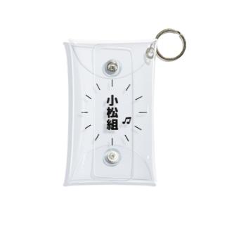 小松組マルチケース(丸ロゴ) Mini Clear Multipurpose Case