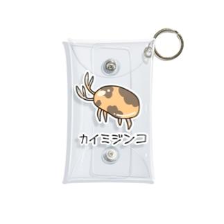 カイミジンコ Mini Clear Multipurpose Case