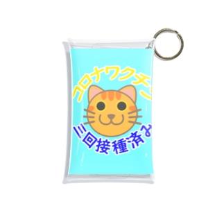 新型コロナワクチン三回接種済み茶トラ猫 Mini Clear Multipurpose Case