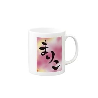 まりこちゃん Mugs