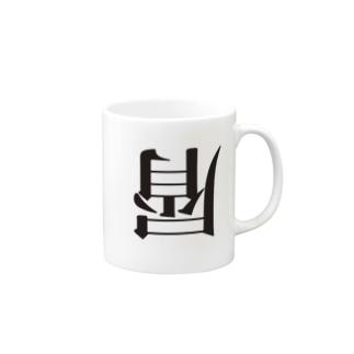 KU☆ZU Mugs