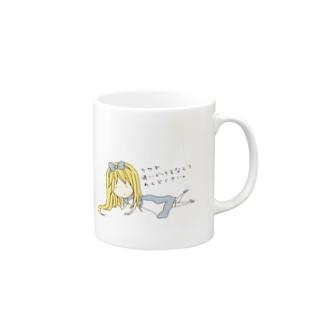 ありす(ゆるーず) Mugs