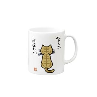 comnet-designのなんかむなしい-2 Mugs