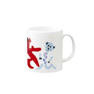 くまさん「熊文字」 Mugs