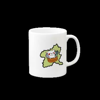kkskpenmnのグンマーアバター Mugs