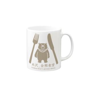金熊食堂3周年グッズ Mugs