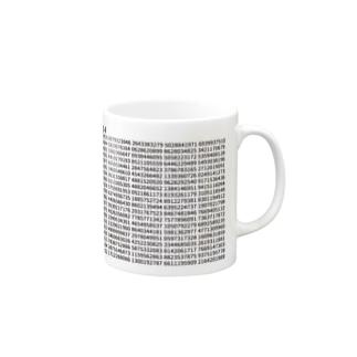 円周率π=3.14 (1000桁Version) Mugs