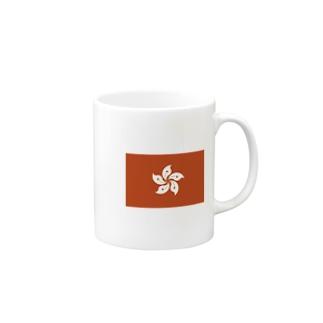 美々野くるみ@金の亡者の香港 旗 Mugs
