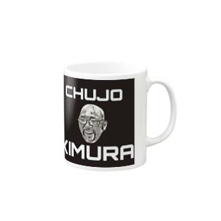 CHUJO KMR Mugs