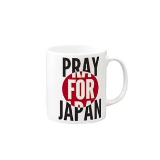 PRAY FOR JAPAN Mugs